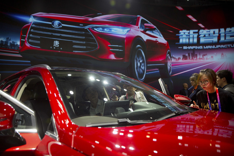 Chinese automaker plans electric car production in South Africa - The Mainichi