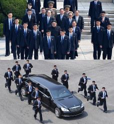(上)南北首脳会談のため、警護されながら北朝鮮側から韓国側へ向かう金正恩朝鮮労働党委員長(中央)(下)韓国の文在寅大統領との午前の会談を終え、警護されながら北朝鮮側に戻る金正恩朝鮮労働党委員長を乗せた車=いずれも韓国・板門店で2018年4月27日、韓国共同写真記者団