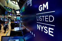 In this April 23, 2018, file photo, the logo for General Motors appears above a trading post on the floor of the New York Stock Exchange. (AP Photo/Richard Drew)