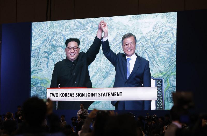 Kim Jong-un Crosses Into South Korea For Historic Talks