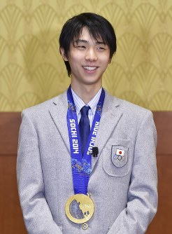 Figure skating heartthrob Yuzuru Hanyu (Pool photo)