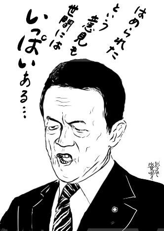松尾貴史のちょっと違和感繰り返される暴言詭弁 理解に苦しむ悪