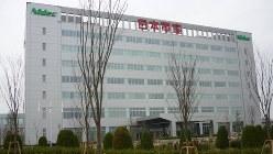 日本電産の研究開発拠点の一つ、滋賀技術開発センター=2009年11月24日、岩崎誠撮影