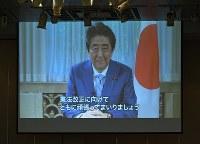 改憲派憲法集会の冒頭に映された安倍首相のビデオメッセージ=東京都千代田区で2018年5月3日午後1時43分、根岸基弘撮影