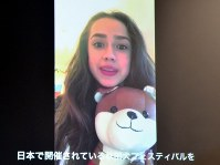 Russian figure skater Alina Zagitova says thank you in a video message that was shown in Odate, Akita Prefecture, on May 3, 2018. (Mainichi)