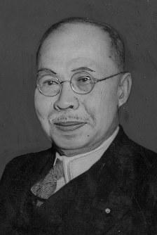 Former Prime Minister Kijuro Shidehara