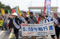 Participants in the annual peace march in Okinawa depart an area in front of the U.S. Marine's Camp Schwab in Nago, Okinawa Prefecture, on May 11, 2018. (Mainichi)