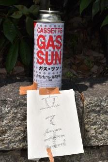 京都大が1日に撤去を求める通告書を張り出した後に学生らが新たに設置したと見られる「立て缶」。13日には撤去されていた=京都市左京区で2018年5月11日、菅沼舞撮影