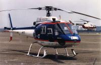 毎日新聞社有ヘリコプター「あおぞら」