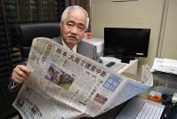 岸井成格さん 73歳=元毎日新聞社主筆、TVコメンテーター(5月15日死去)