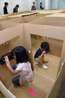 バーチャル映像を見ながら避難体験をする子どもたち=愛知県豊田市で2018年5月13日午後4時4分、三浦研吾撮影