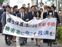 Lawyers and supporters for a Tokyo man suing the government for compensation for forcible eugenic sterilization surgery enter the Tokyo District Court on May 17, 2018. (Mainichi)