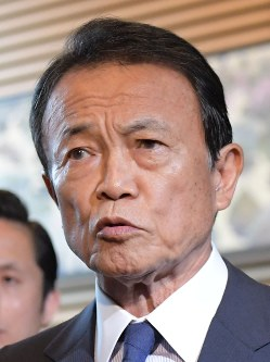 Deputy Prime Minister and Finance Minister Taro Aso (Mainichi)