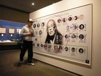 常設展示室中央に設置された「交遊相関図」(晩年期)=山形県上山市の斎藤茂吉記念館で4日