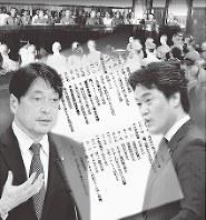 上は5・15事件判決公判の光景(コラージュ・松本隆之)