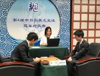 第4回日中竜星戦で対局する芝野虎丸七段(右)と柯潔九段=中国・北京の中国棋院で4月29日、日本棋院提供