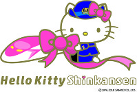 The Hello Kitty Shinkansen logo. (Photo courtesy of the source)