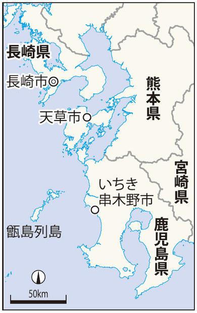 8 - 【歴史資料】〈画像〉原爆投下時の映像 長崎きのこ雲の背後に別の空襲の黒煙 各地で空襲[05/20]