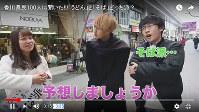 オリジナル動画を発信する「サニーTV」=瀬戸内サニー提供