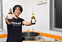 「TOSACO」を手にする瀬戸口信弥さん=高知県香美市で、松原由佳撮影