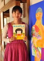 初めての絵本「おかっぱちゃん」を刊行したイラストレーターのBoojil(ブージル)さん=東京都練馬区で