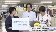 衆院での審議が大詰めを迎えている働き方改革法案について解説する社会部の木村哲人デスク(中央)。