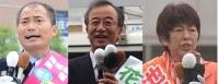 From left, Satoshi Annaka, Hideyo Hanazumi and Chikako Ikeda. (Mainichi)