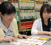 カタログを見ながら、物品販売の準備を進める高千穂の後援会メンバーたち=長宗拓弥撮影