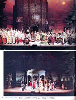 雑誌「毎日グラフ」に掲載されたボリショイ・オペラ日本公演の舞台写真。上は「イーゴリ公」、下は「エフゲニー・オネーギン」=1970年10月4日号