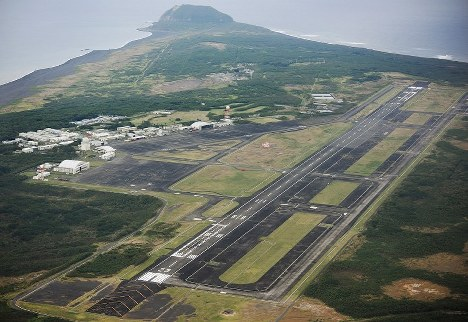 An airstrip on Iwo Jima is seen in this photo taken in January 2018. (Mainichi)