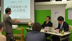 イベント参加者の質問を聞く中島茂弁護士