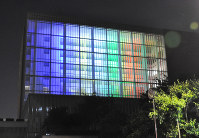 City hall is lit up in the Olympic colors in the Tokyo suburban city of Machida. (Mainichi)