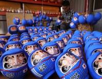 製作が続く「日本代表応援だるま」=群馬県高崎市で2018年5月21日、梅村直承撮影
