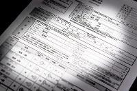 大阪市の保育施設利用申請書のサンプル