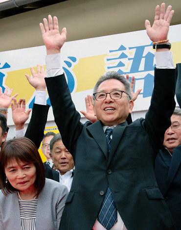 選挙:野迫川村長選 角谷氏が無...