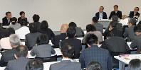 シンポジウムには多くの高校、大学関係者が詰め掛けた=5月8日、東京都千代田区の毎日ホール