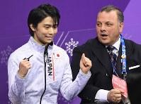 【平昌五輪】演技後に得点が表示され、ガッツポーズをする優勝した羽生結弦(左)=江陵アイスアリーナで2018年2月17日、山崎一輝撮影