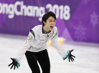 Japan's Yuzuru Hanyu reacts after performing in the men's figure skating free program at the Gangneung Ice Arena at the 2018 Winter Olympics in South Korea, on Feb. 17, 2018. (Mainichi)