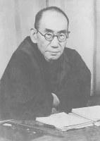晩年の西田幾多郎=石川県西田幾多郎記念哲学館提供