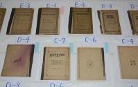 新たに見つかり、公開された西田幾多郎の自筆ノート=石川県かほく市内日角の西田幾多郎記念哲学館で2018年6月5日午前11時56分、石川将来撮影