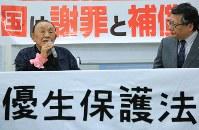 全国優生保護法被害弁護団が主催した集会で被害を訴える小島喜久夫さん(左)と共同代表の西村武彦弁護士=参院議員会館で2018年6月6日午後5時14分、梅村直承撮影