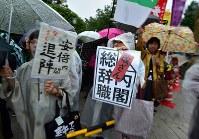 雨の中、国会前で安倍政権の退陣などを要求する人たち=東京都千代田区で2018年6月10日午後3時44分、竹内紀臣撮影
