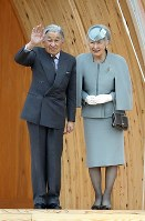 Emperor Akihito and Empress Michiko wave after arriving at the venue for the 69th national tree-planting festival in the city of Minamisoma, Fukushima Prefecture, on June 10, 2018. (Mainichi)