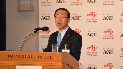 「働き方改革でも競う時代」と話す味の素AGFの品田英明社長