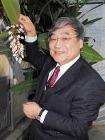 日本薬科大学・船山信次さん