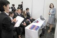3月に開催された外国人向けの就職説明会=東京都新宿区で(写真の一部を修正してあります)