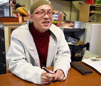 取材に応える島田誠さん=兵庫県宍粟市内で、待鳥航志撮影
