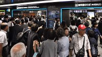 Passengers affected by the cancellation of shinkansen bullet train operations crowd the entrance to platforms at JR Hakata Station on June 14, 2018, in Fukuoka's Hakata Ward. (Mainichi)