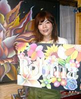 チョークアーティストの大原郁香さん=広島県尾道市で、李英浩撮影