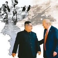 (コラージュ・平山義孝)米朝両首脳の姿は朝鮮中央通信・朝鮮通信の提供写真から